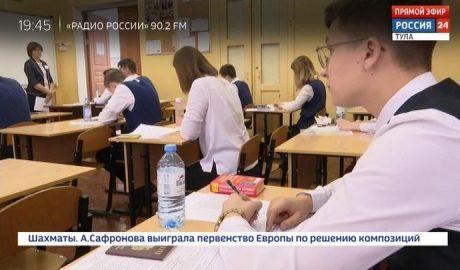 Россия 24 Тула. Эфир от 4.12.2019