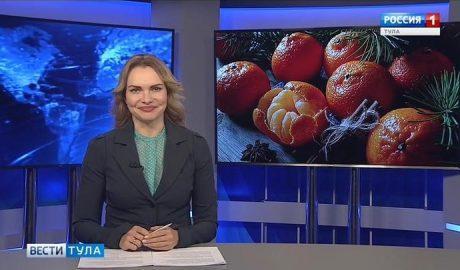 Вести Тула. Эфир от 4.12.2019 (20.45)
