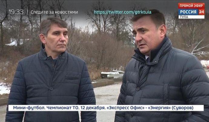 Россия 24 Тула. Эфир от 5.12.2019