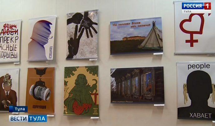 В Туле почтили память неизвестных солдат