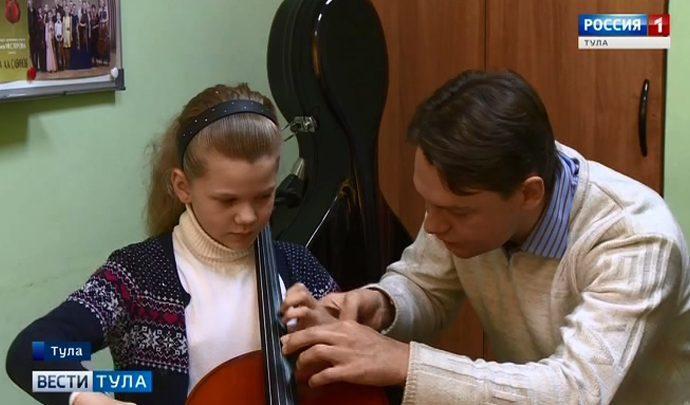 Школа Тульского колледжа искусств им. Даргомыжского отмечает 25-летие
