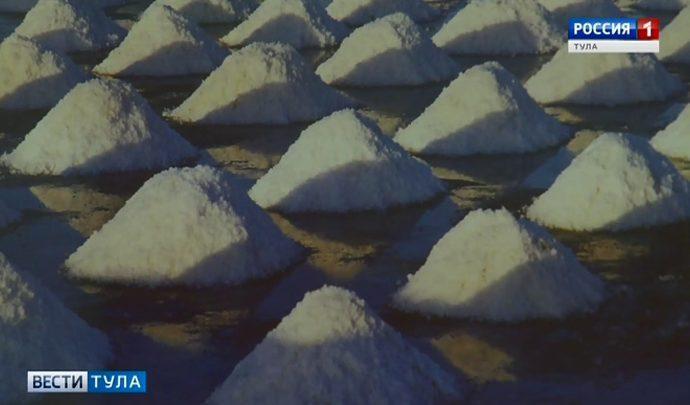 Итальянская художница покажет тулякам «Горизонты соли»