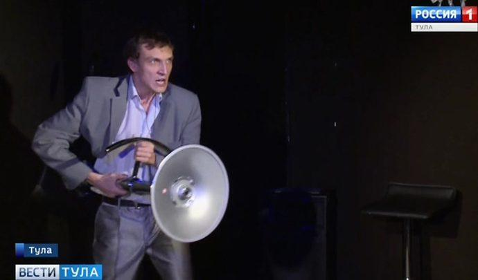 Тульский камерный драмтеатр отмечает 20-летний юбилей