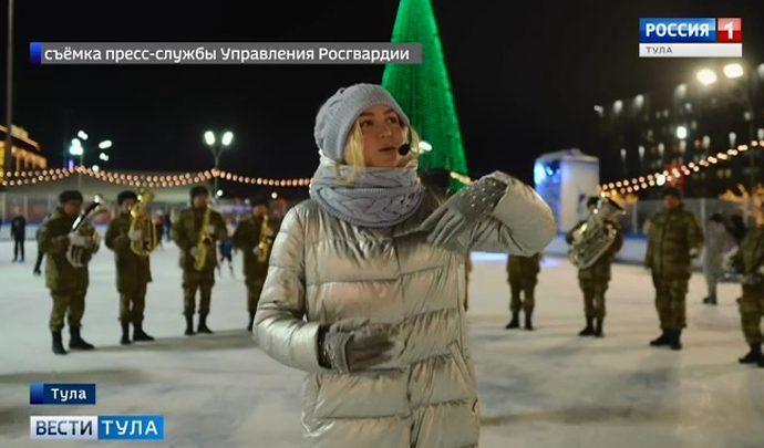Росгвардейцы устроили концерт на главной площади Тулы