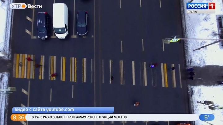 В Новомосковске появился умный пешеходный переход