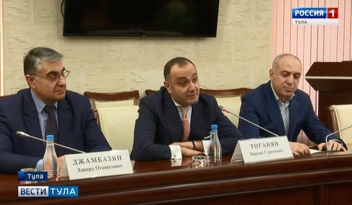 Тульская область будет сотрудничать с Арменией и в сфере туризма