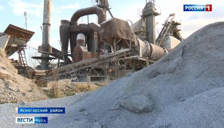 Суд отказал в сносе асфальтового завода в Ясногорском районе