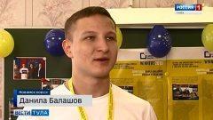 Новомосковский школьник стал финалистом конкурса «Неделя творцов европейского наследия»