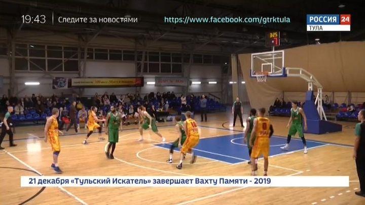 Баскетболисты тульского «Арсенала» потерпели поражение в Евразийской лиге