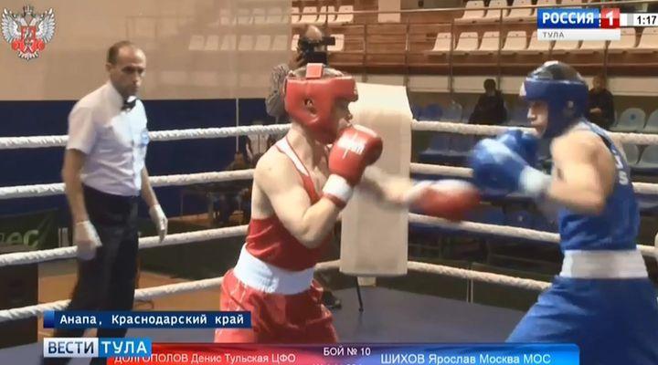 Тульский боксёр стал серебряным призёром первенства России среди юношей
