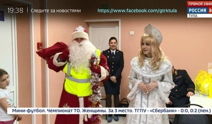 Россия 24 Тула. Эфир от 24.12.2019
