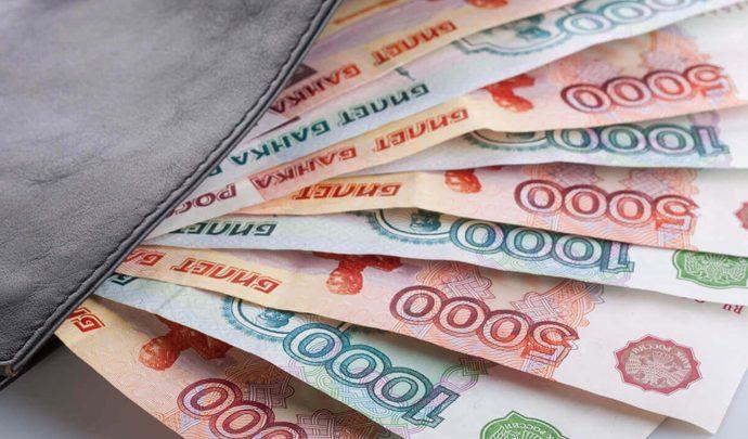 По уровню зарплат Тульская область на 38-м месте