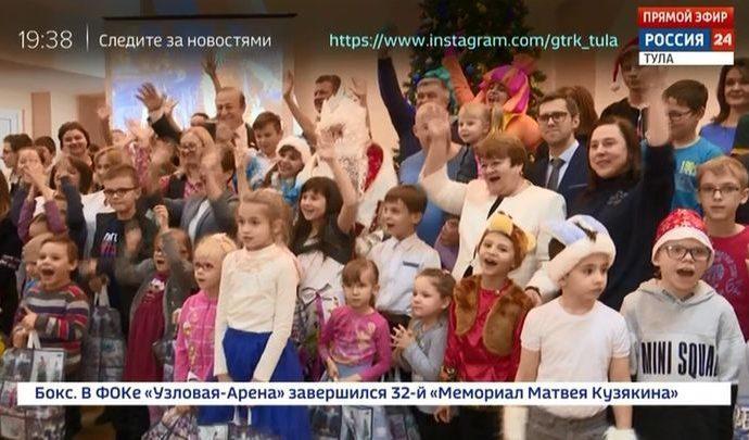 Депутаты Тульской облдумы создали новогоднее настроение пациентам детской больницы