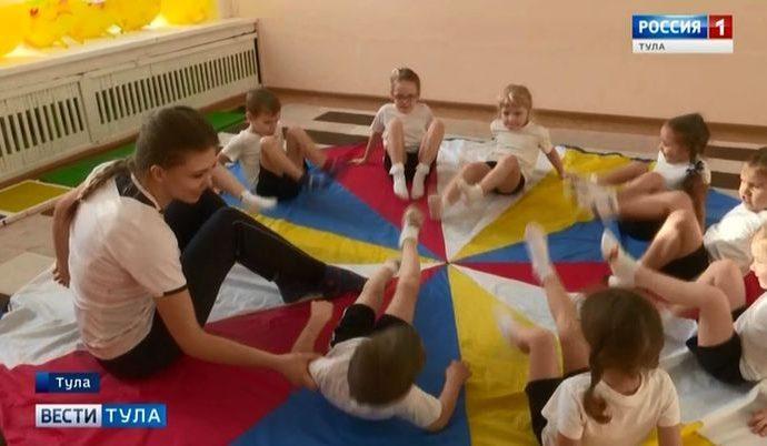 Педагог тульского детсада стала «Учителем здоровья России»