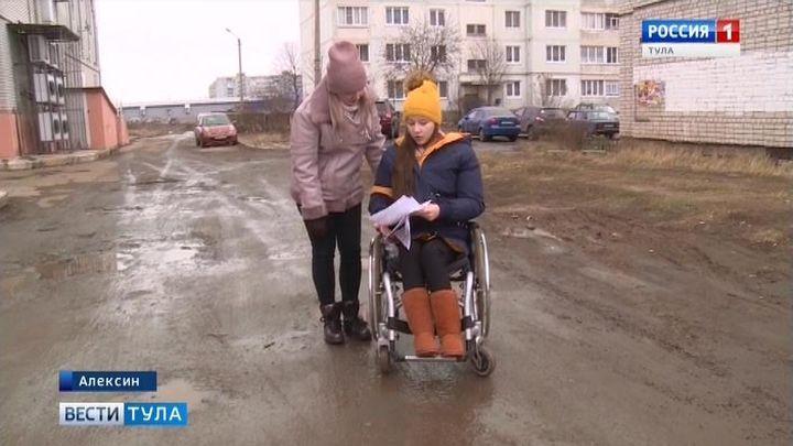 В Алексине девочка-инвалид пытается добиться ремонта дороги
