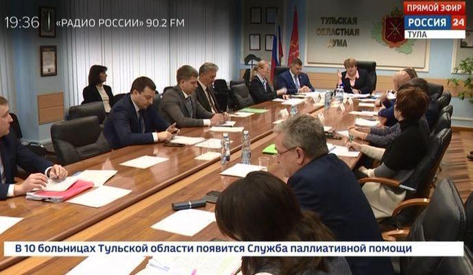 Депутаты Тульской облдумы обсудили, на что пойдут доходы бюджета