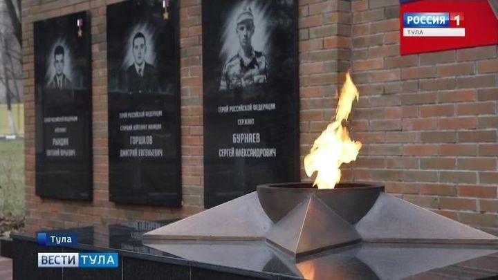 В Туле почтили память героев Отечества
