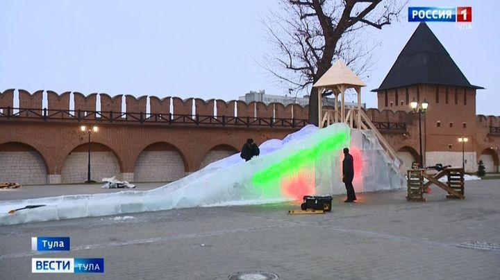 В Тульском кремле раздобыли лёд для горки