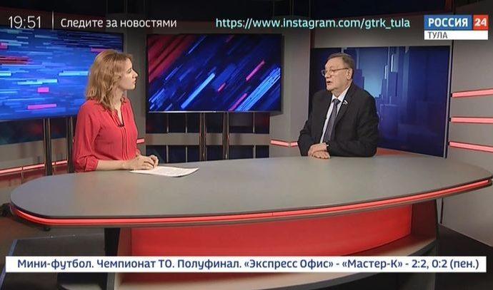 Россия 24 Тула. Эфир от 23.12.2019