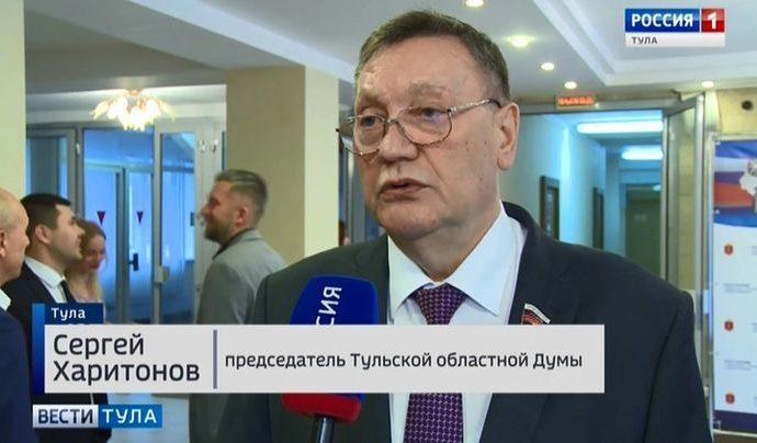 Депутаты поделились впечатлениями от послания губернатора