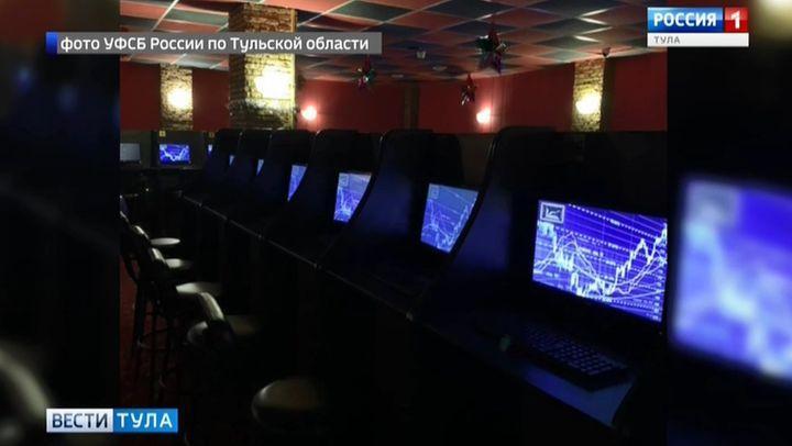 В Туле игорные клубы маскировались под букмекерские конторы