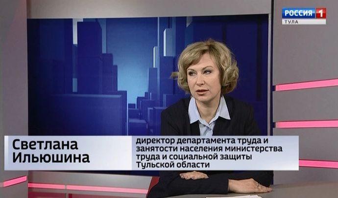 Время ответа: Светлана Ильюшина. 21.12.19