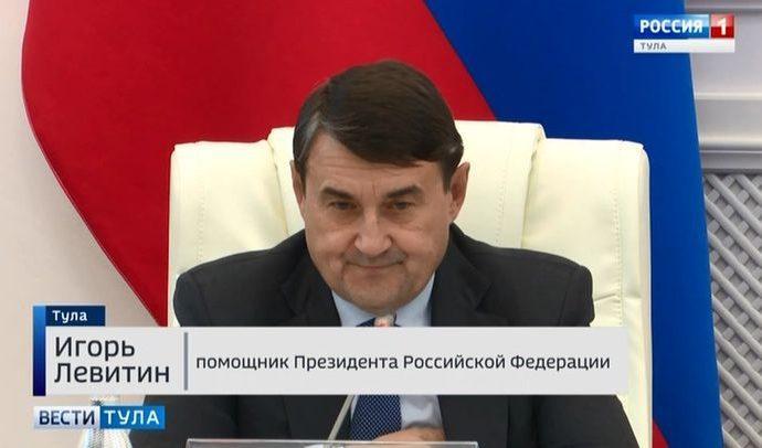 Вести Тула. Эфир от 6.12.2019 (20.45)