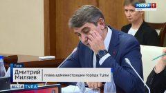 Дмитрий Миляев представил концепцию развития Тулы на пять лет