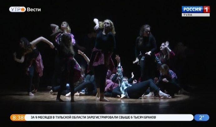 Театр-студия «Мюсли» отмечает творческий юбилей