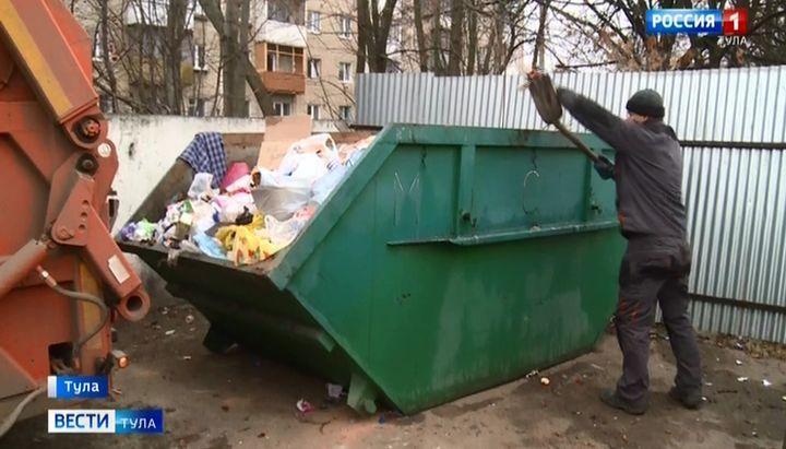 Новый год принесёт тулякам новые тарифы на вывоз мусора