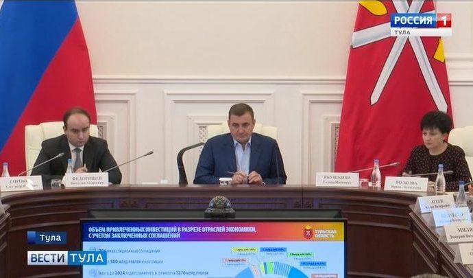 В Туле обсудили итоги работы региональных омбудсменов