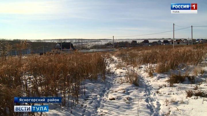 Прокуратура возбудила дела о мошенничестве с землёй в Ясногорском районе