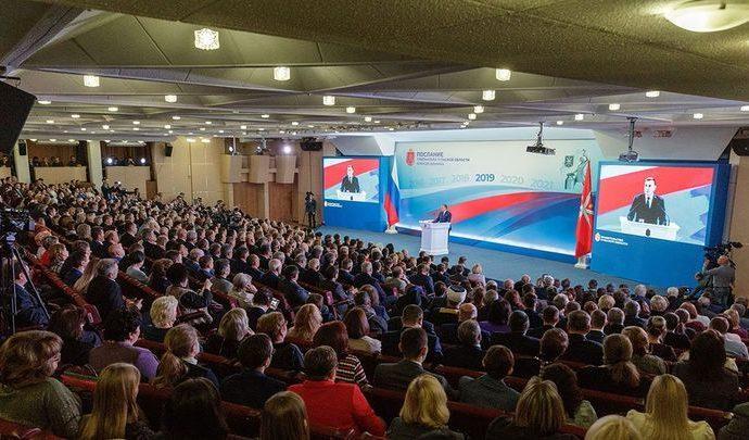 Послание Алексея Дюмина: Год здоровья и тульское долголетие