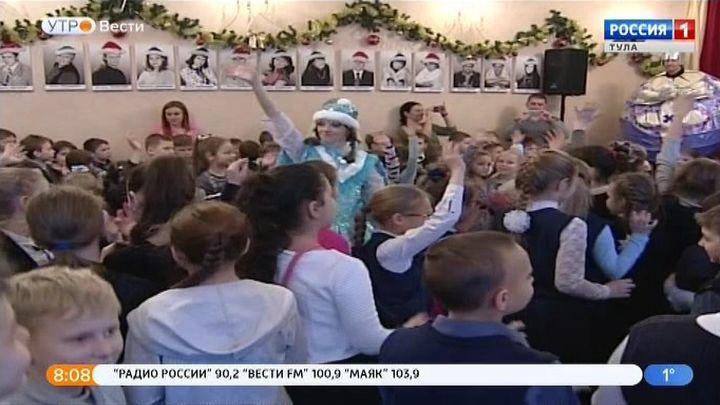 Юных туляков приглашают в «Новогодний дом сокровищ»