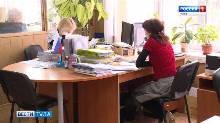 Сегодня всероссийский день приема граждан