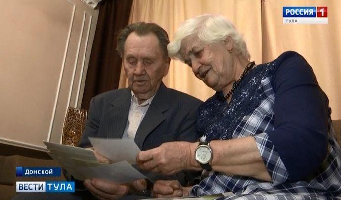 В Донском супруги Пронькины отметили железную свадьбу