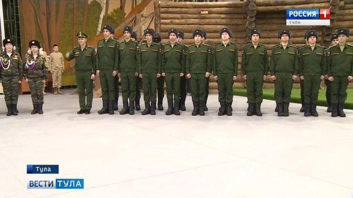 В тульском парке «Патриот» прошли торжественные проводы в армию