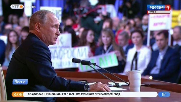 Большая ежегодная пресс-конференция Владимира Путина: круг тем не ограничен