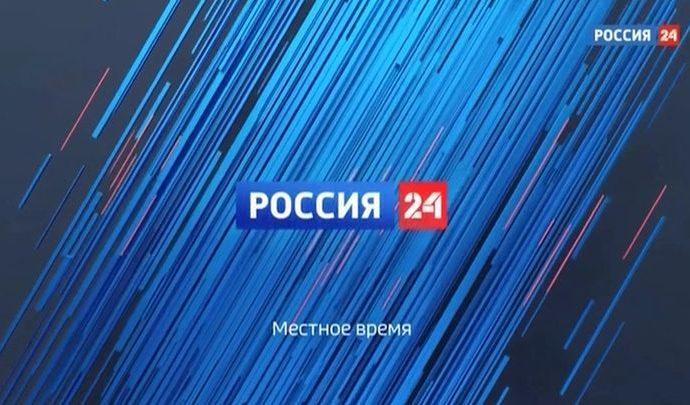 Россия 24 Тула. Эфир от 25.12.2019