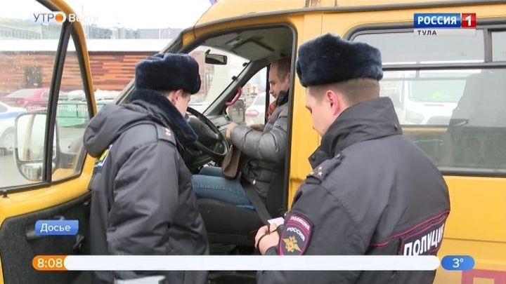 ГИБДД проводит профилактические рейды в Тульской области