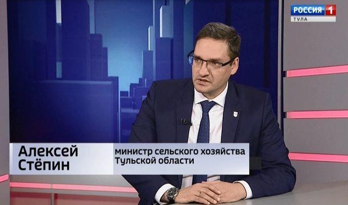 Вести Тула. Время ответа: Алексей Стёпин. 07.12.19