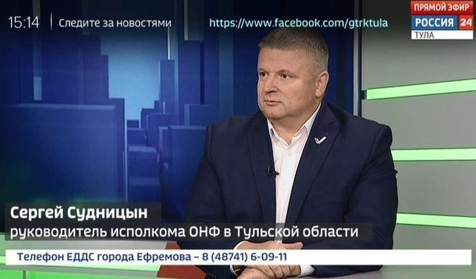 Время ответа: Сергей Судницын. 15.12.19