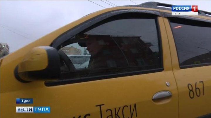 В Тульской области разрешена работа такси исключительно желтого цвета