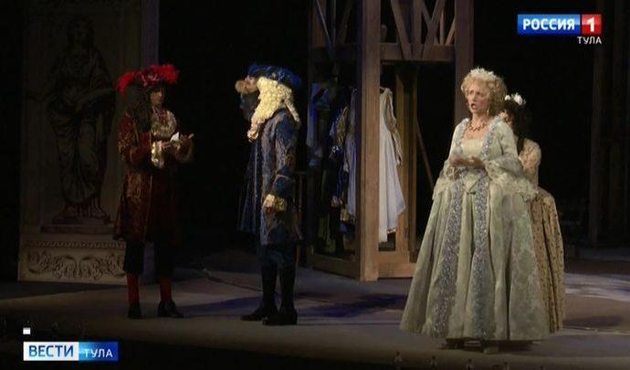 В Тульском драмтеатре ожидается «Визит императрицы»