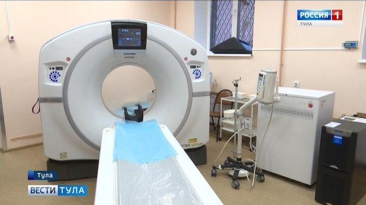 Новый компьютерный томограф начал работать в Ваныкинской больнице в Туле