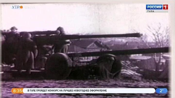 78 лет назад завершилась героическая оборона города-героя Тулы