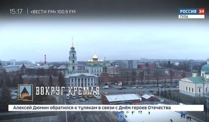 Вокруг кремля. Выпуск 09.12.2019