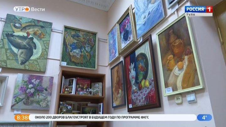 В Тульской областной детской библиотеке открылась выставка картин тульских художников