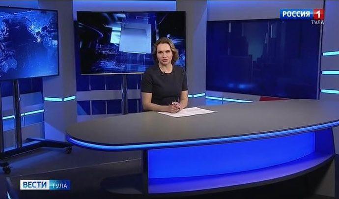 Вести Тула. Эфир от 04.01.2020 (20.45)