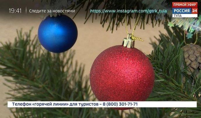 Россия 24 Тула. Эфир от 09.01.2020